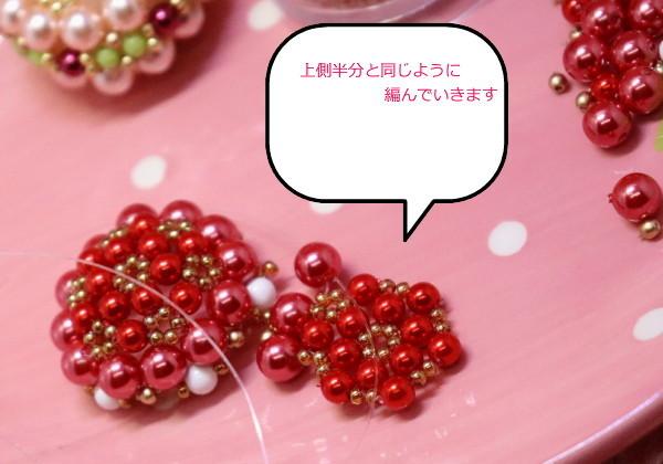 花ブ20181206-9