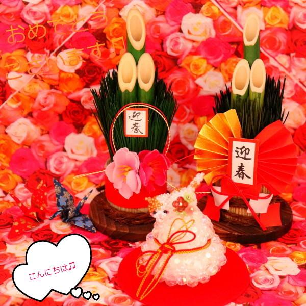 花ブ20190102-2