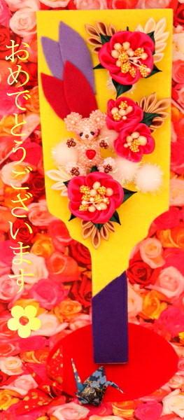 花ブ20190102-4
