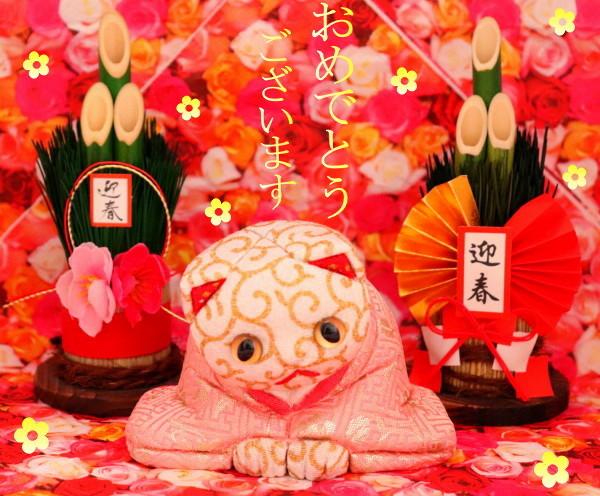 花ブ20190102-5