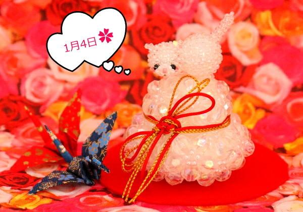 花ブ201901014-1