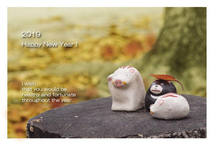年賀状トリオ写真