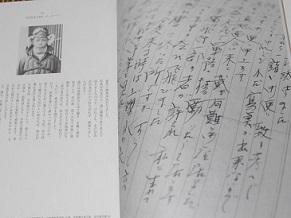 tokkou2.jpg