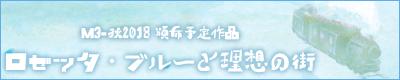 rose_banner1.png