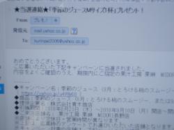 P8231858_convert_20181114102016.jpg