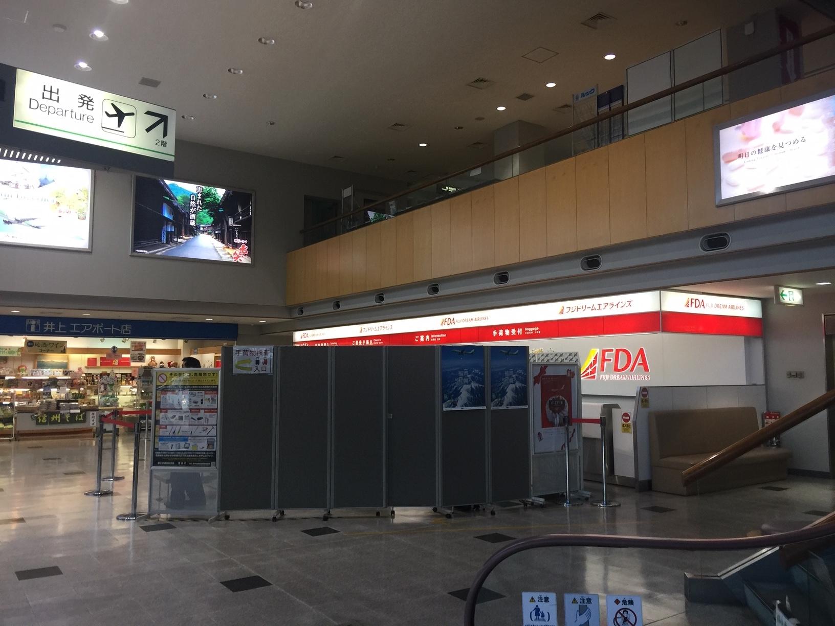 1-Matsumoto_AP.jpg