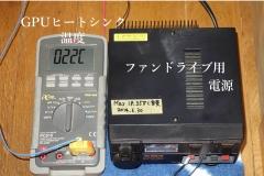 パソコンの騒音対策-4