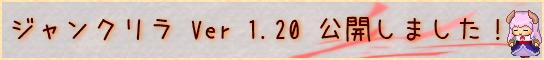 arti20191025.png