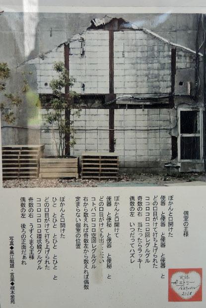 3006前橋詩01