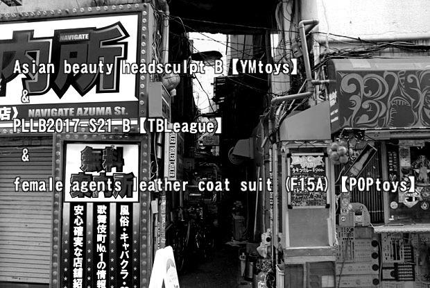 agents_leather_coat0101.jpg