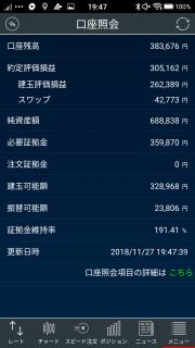 Screenshot_20181127-194744_convert_20181127195219.png