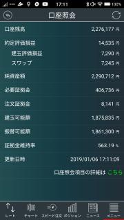 Screenshot_20190106-171110_convert_20190106171741.png