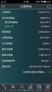 Screenshot_20190120-170435_convert_20190120170830.png