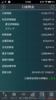 Screenshot_20190127-190035_convert_20190127190448.png