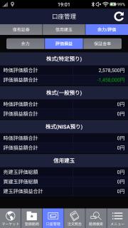 Screenshot_20190127-190123_convert_20190127190508.png