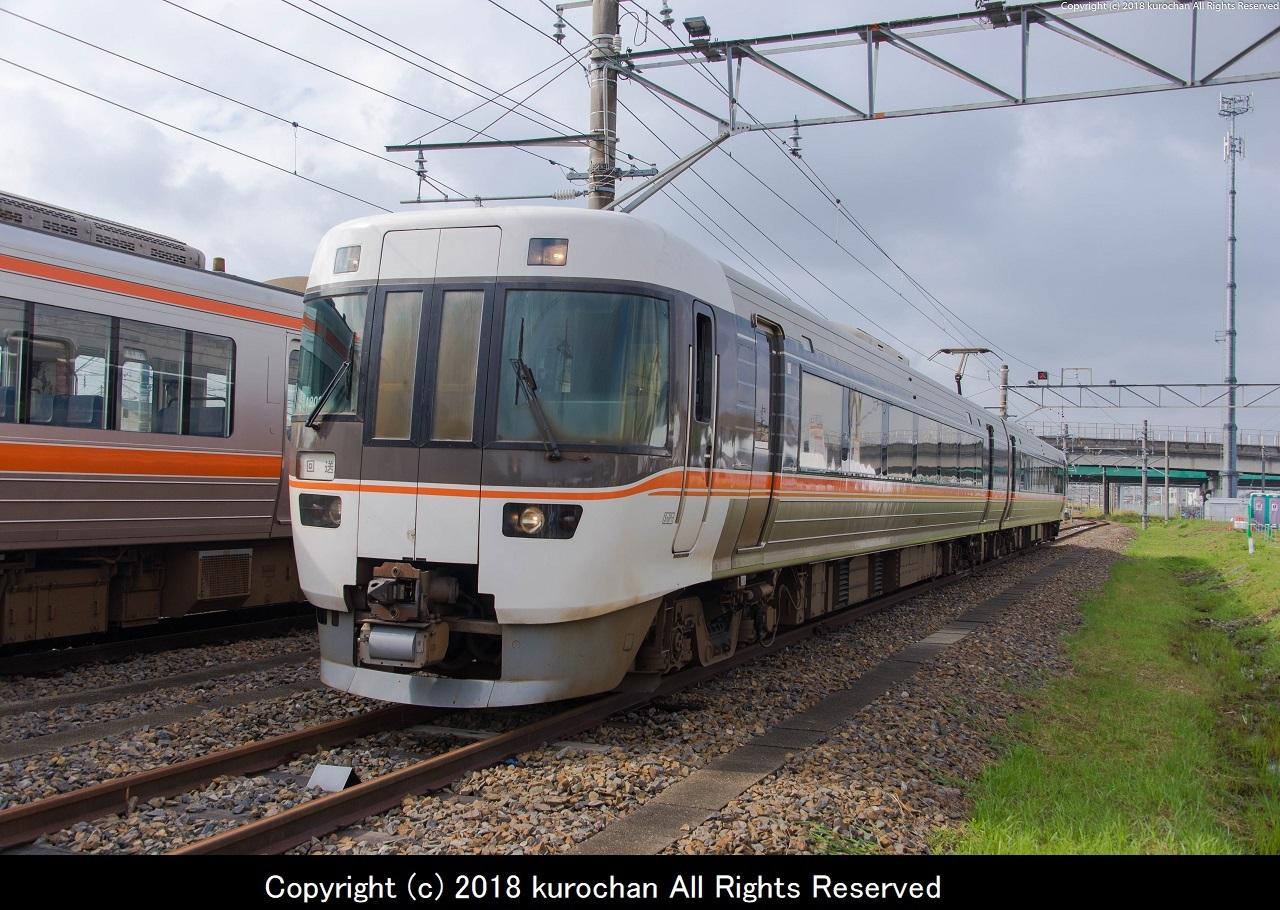 CSF_4410-2.jpg