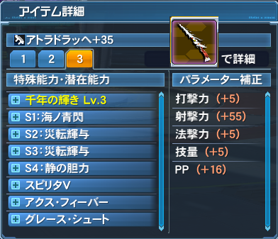 pso20181015_014319_010.png