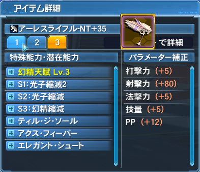 pso20181015_014326_012.png