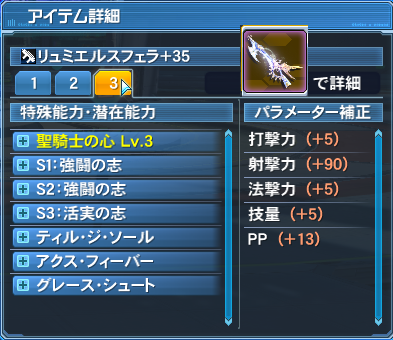 pso20181015_014331_014.png