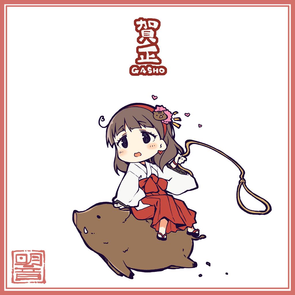 gashou_000.jpg