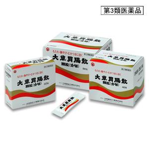 大草胃腸散顆粒(分包)(02070)_1