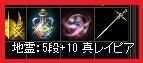 LinC1050.jpg