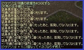 LinC1060a.jpg