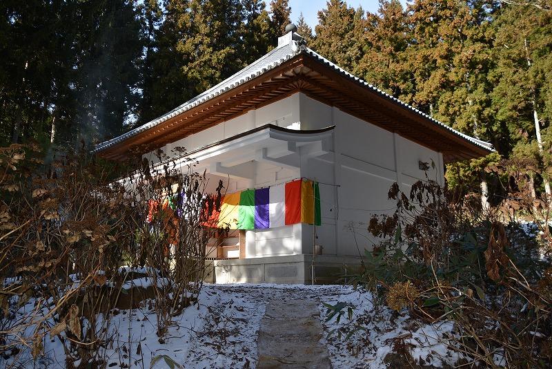 福満寺瑠璃殿