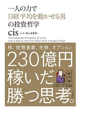 cis.jpg