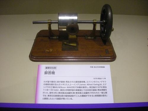 DSCN8450b.jpg