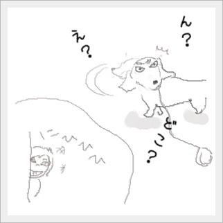 iya3.jpg