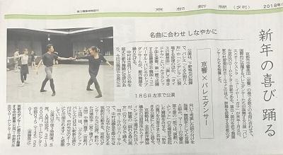 京都新聞 - コピー