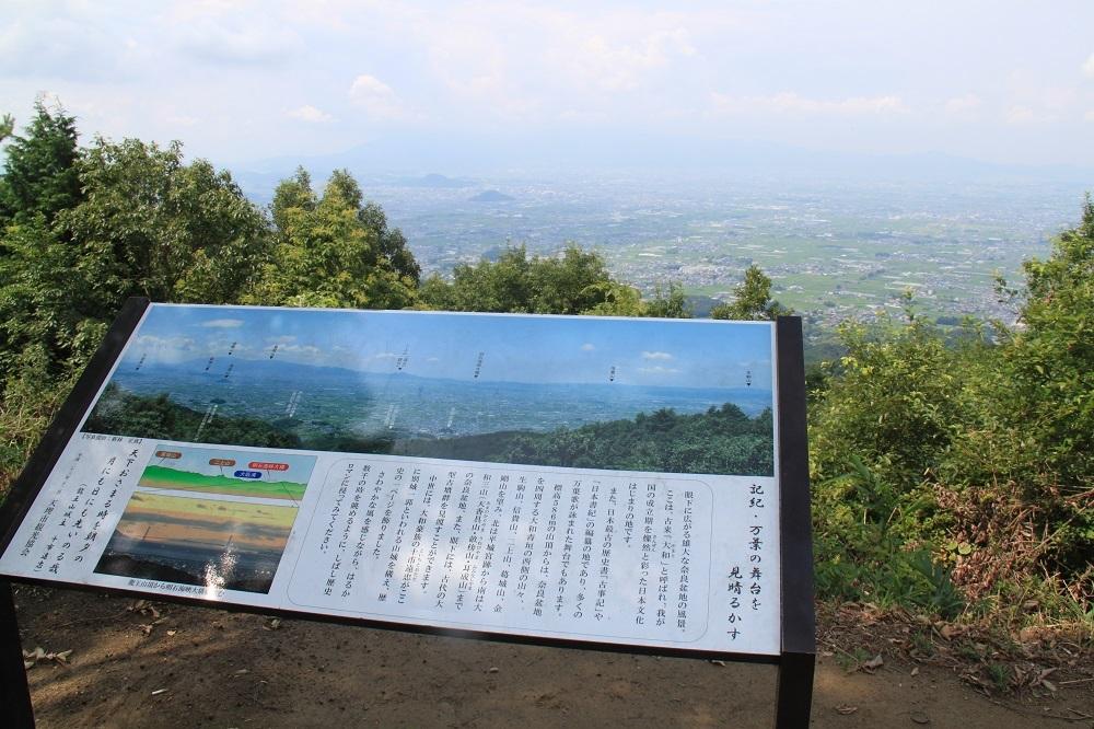 ryuuouyama (7)