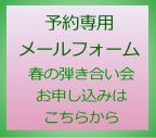 mfm-img1211111.jpg