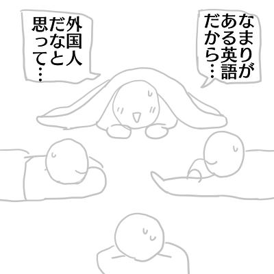 kari10_201812092221326d2.jpg