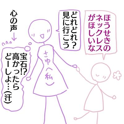kari11_20181209222146dc6.jpg