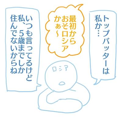 kari12_201812111349172c5.jpg
