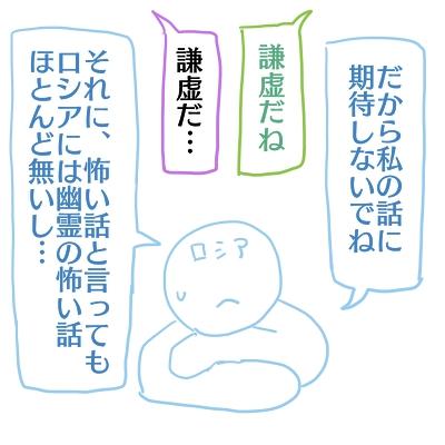 kari14_2018121113493973a.jpg