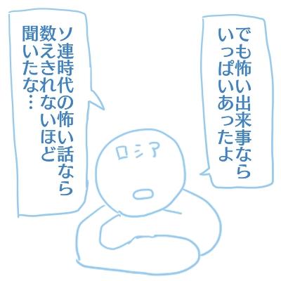 kari15_201812111349516e9.jpg