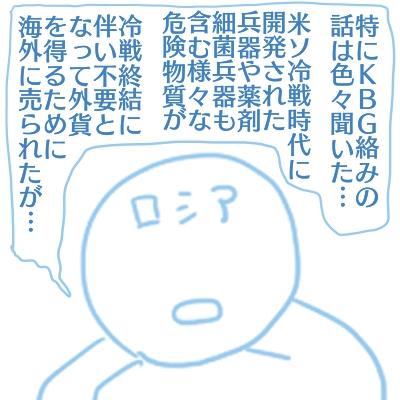 kari16_201812111350039d3.jpg