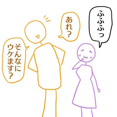 kari1_2018120122011078d.jpg