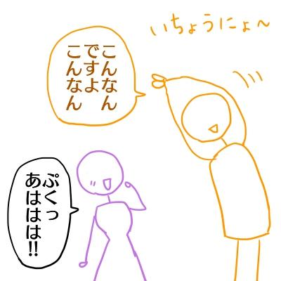 kari3_20181201220134874.jpg