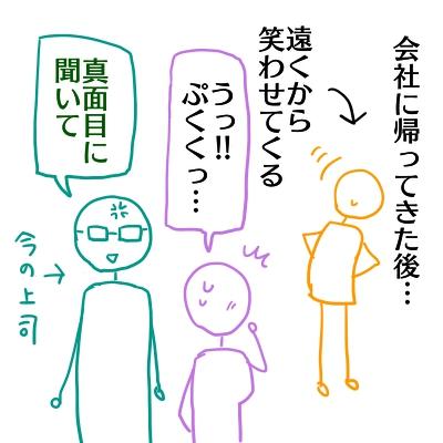 kari4_201812012201458ac.jpg