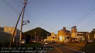 CH1_20140922_170650泊村役場