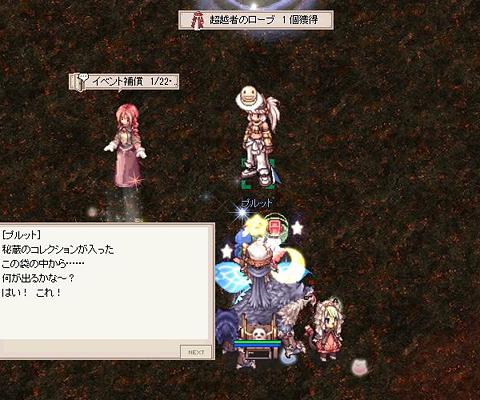 screenBreidablik380.jpg