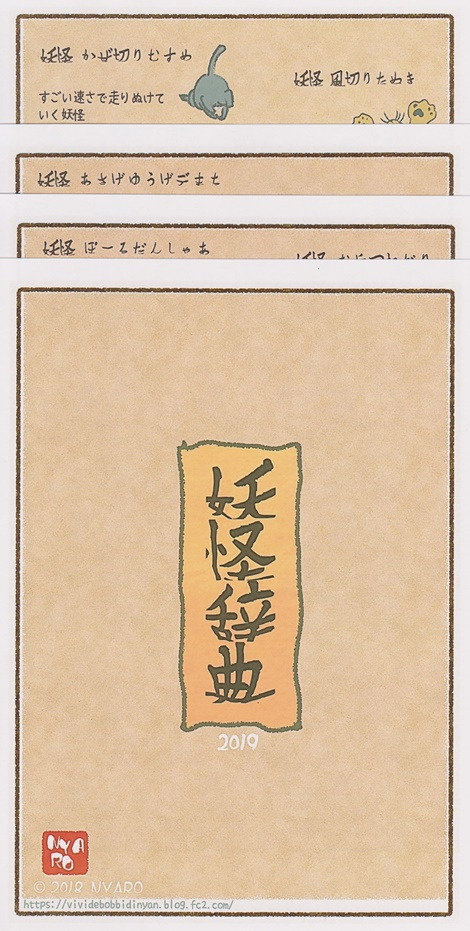 181207 (3)