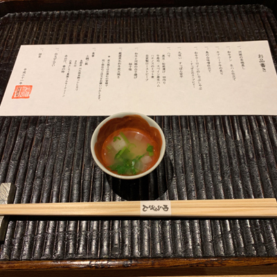 肉割烹ゆうざん_201901_01