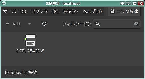 Fedora29_print-settings_DCP-L2540DW.jpg