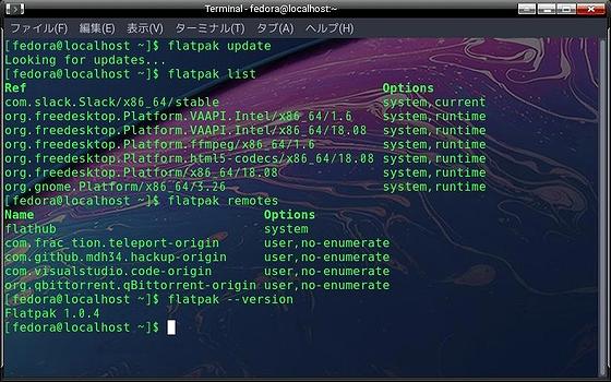 Flatpak-list_Terminal.jpg