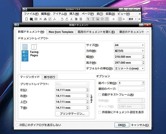 Flatpak_Scribus(beta).jpg